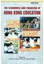 The Economics and Financing of Hong Kong Education