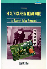 Health Care in Hong Kong