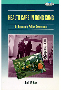 Health Care in Hong Kong