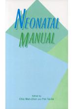 Neonatal Manual