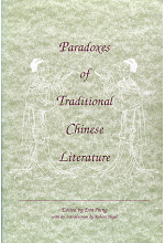 Paradoxes of Traditional Chinese Literature