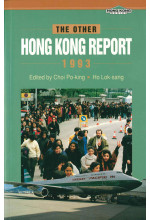 The Other Hong Kong Report 1993