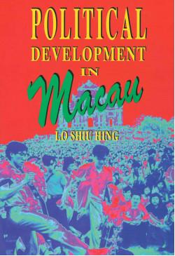 Political Development in Macau
