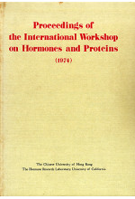 Proceedings of the International Conference on Control and Information 1995