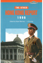 The Other Hong Kong Report 1996