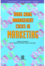 Hong Kong Management Cases in Marketing