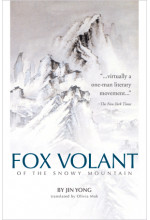 Fox Volant of the Snowy Mountain (new edition)