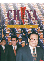 China Review 1996