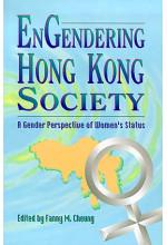 EnGendering Hong Kong Society