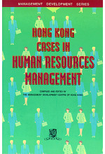 Hong Kong Cases in Human Resources Management