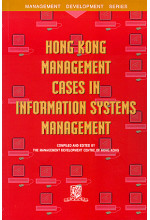 Hong Kong Management Cases in Information Systems Management