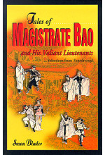 Tales of Magistrate Bao and His Valiant Lieutenants