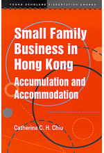 Small Family Business in Hong Kong