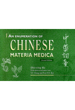 An Enumeration of Chinese Materia Medica (2nd edition)