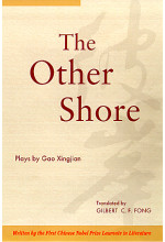 The Other Shore (Hardcover)