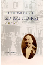 The Life and Times of Sir Kai Ho Kai (Second Edition)