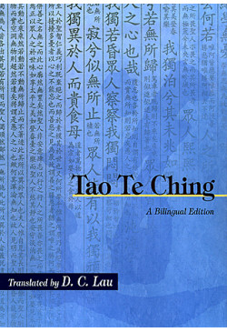Tao Te Ching (A Bilingual Edition) 道德經