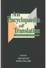 An Encyclopaedia of Translation