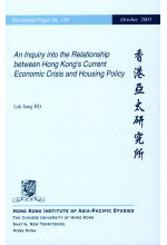 An Inquiry into the Relationship between Hong Kong's Current Economic Crisis and Housing Policy