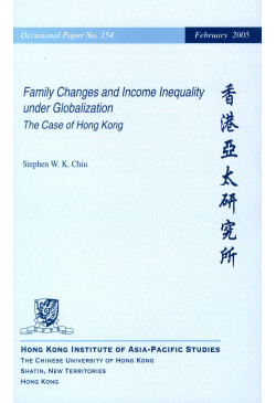 Family Changes and Income Inequality under Globalization