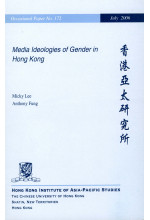 Media Ideologies of Gender in Hong Kong