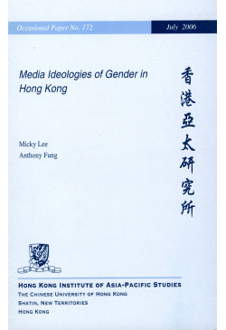 Media Ideologies of Gender in Hong Kong