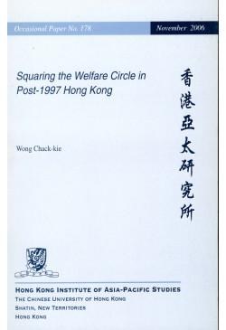 Squaring the Welfare Circle in Post-1997 Hong Kong