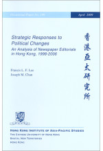 Strategic Responses to Political Changes