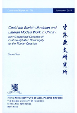 Could the Soviet-Ukrainian and Lateran Models Work in China?