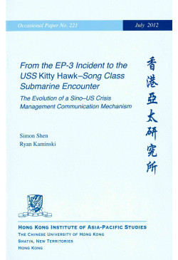 From the EP-3 Incident to the USS Kitty Hawk–Song Class Submarine Encounter
