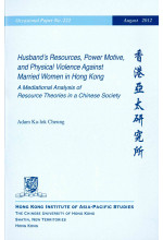 Husband's Resources, Power Motive, and Physical Violence Against Married Women in Hong Kong