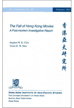 The Fall of Hong Kong Movies (out of stock)