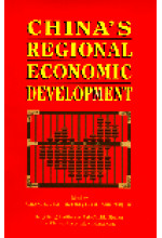 China's Regional Economic Development