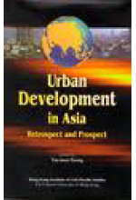 Urban Development in Asia