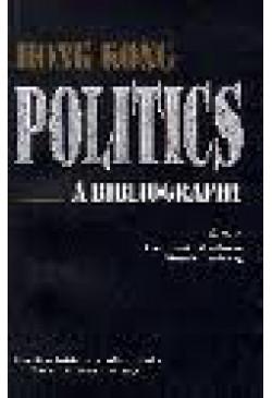 Hong Kong Politics(out of stock)