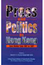 Press and Politics in Hong Kong