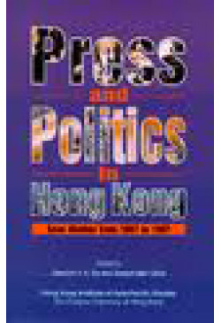 Press and Politics in Hong Kong