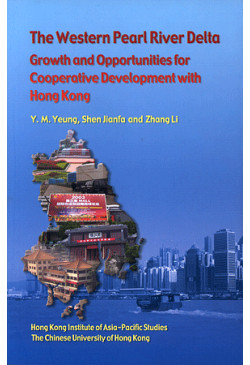 The Western Pearl River Delta(out of stock)
