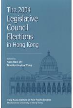 The 2004 Legislative Council Elections in Hong Kong