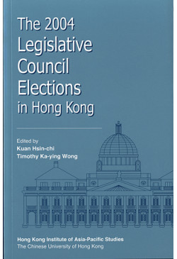 The 2004 Legislative Council Elections in Hong Kong