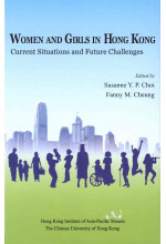 Women and Girls in Hong Kong