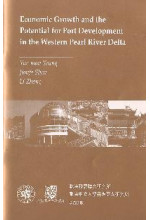 Economic Growth and the Potential for Port Development in the Western Pearl River Delta