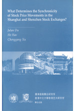 What Determines the Synchronicity of Stock Price Movements in the Shanghai and Shenzhen Stock Exchanges?