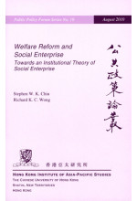 Welfare Reform and Social Enterprise