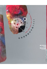 香港視覺藝術年鑑2003 hong kong visual arts yearbook 2003