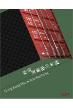 香港視覺藝術年鑑2007 hong kong visual arts yearbook 2007
