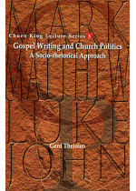 Gospel Writing and Church Politics