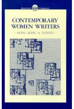 Contemporary Women Writers