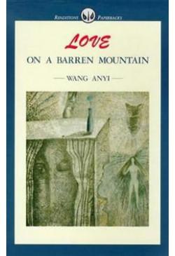 Love on a Barren Mountain