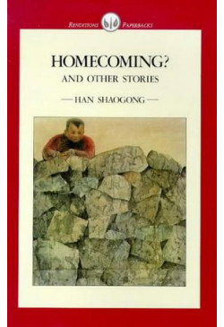 Homecoming? and Other Stories